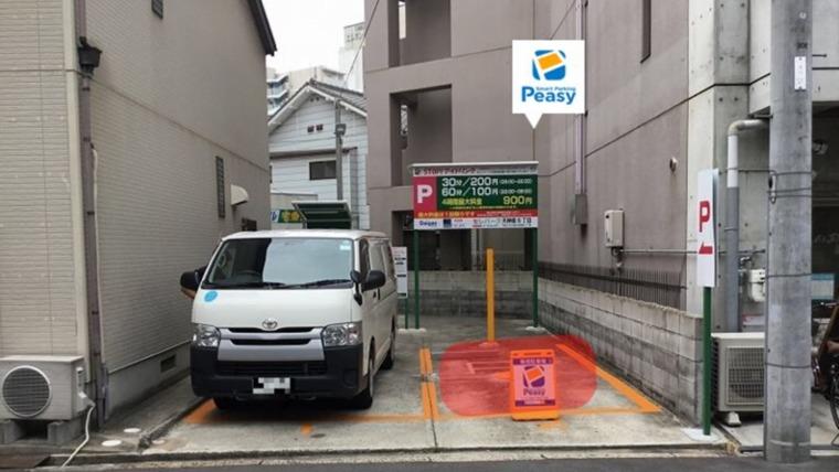 駐車場予約アプリPeasyの使い方を初心者の為に力説してみた!