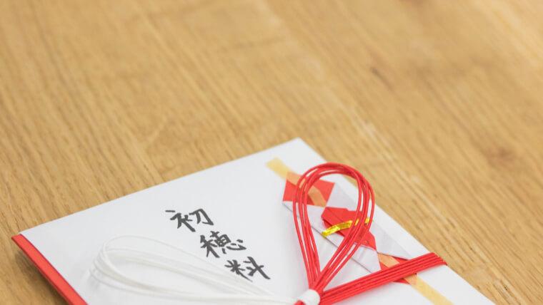玉串料・初穂料の勘定科目は何を使う?仕訳方法や消費税の取扱い解説