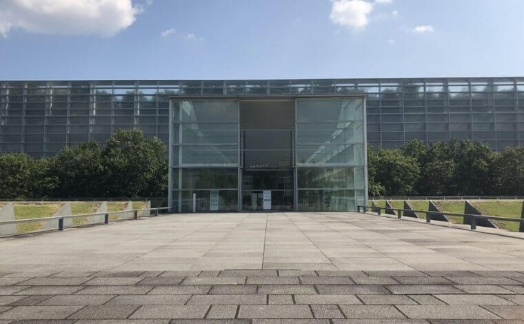 税法科目免除の大学院試験に必要な研究計画書準備は国立国会図書館へ