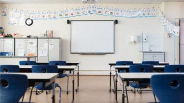 小学生のタイムスケジュールはホワイトボード!自宅学習がはかどる!