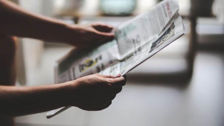 新聞代にかかる消費税率の判断が難しい事例