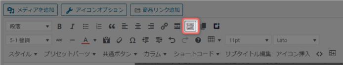 ツールバー切り替えボタン
