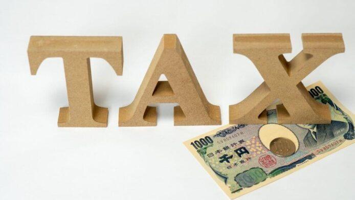 荷造運賃の消費税
