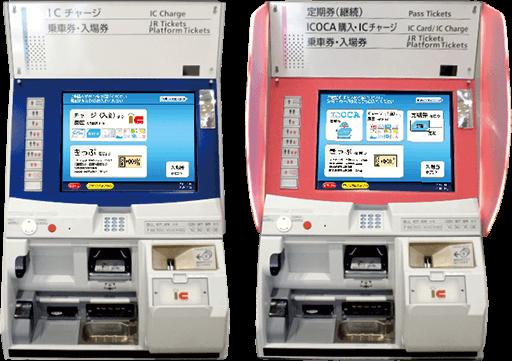 紺色・ピンク色の自動券売機